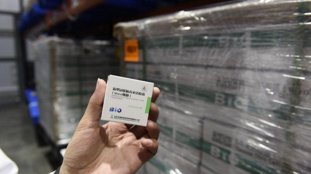 Comienza la distribución de más de 400 mil vacunas Sinopharm
